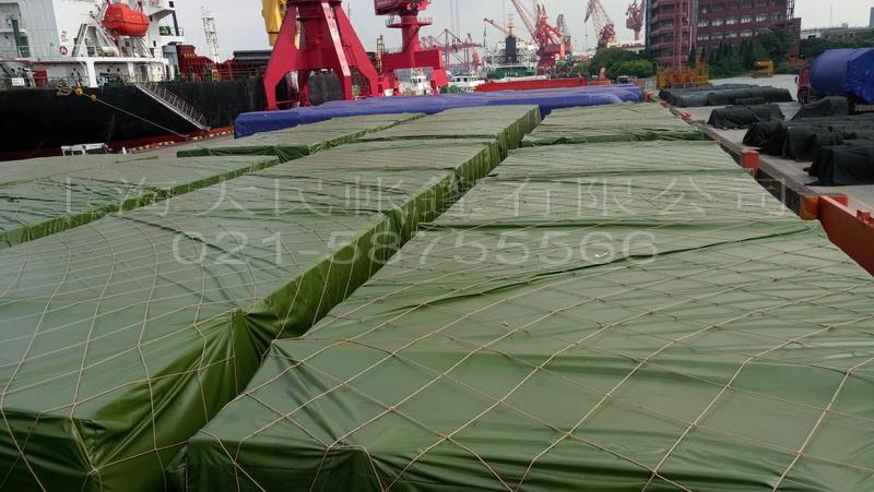 上海码头采购我公司防水布