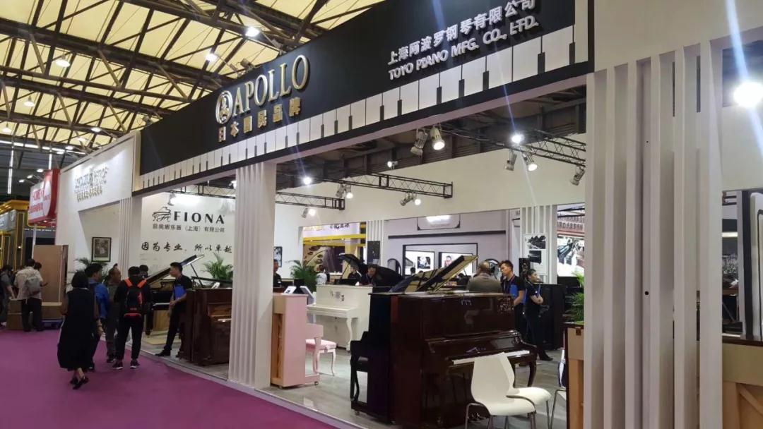 期待来年再约上海国际乐器展