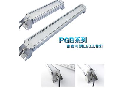 PGB系列LED照明灯