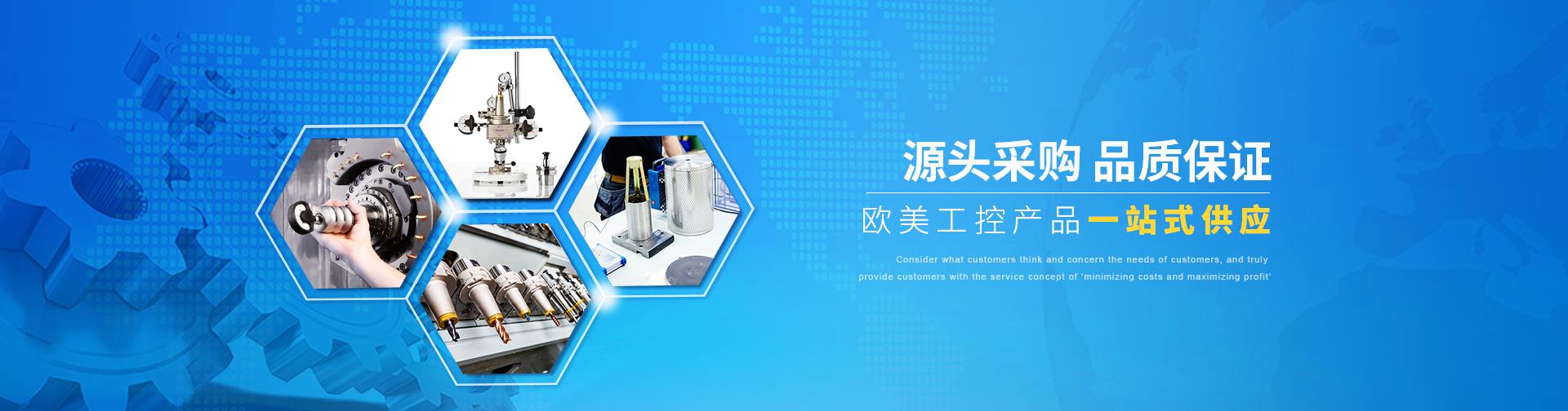 上海川奇機電設備有限公司