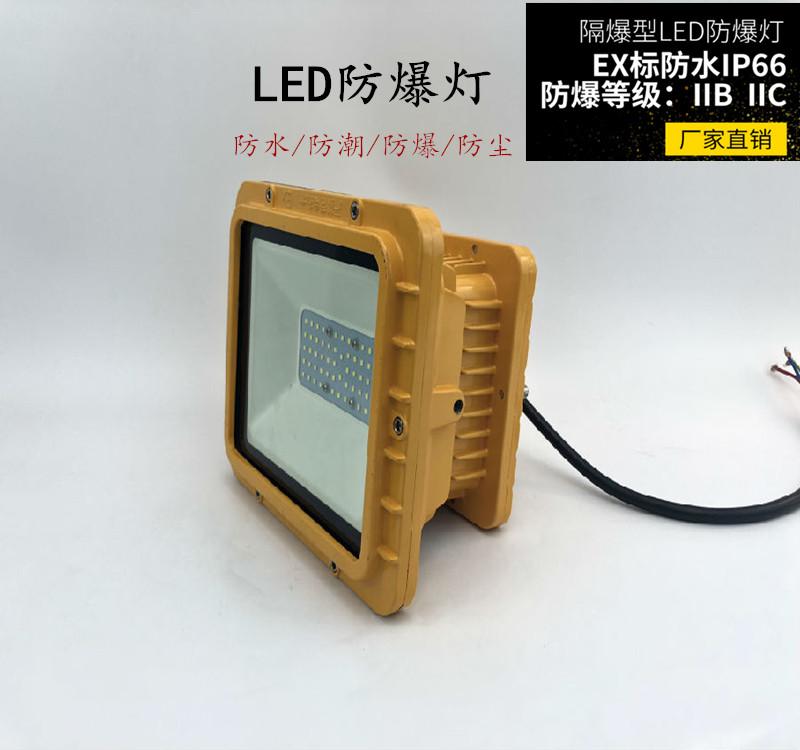 LED防爆補光燈使用中注意那些事項?