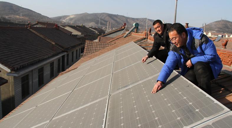 山西户用光伏发电屋顶