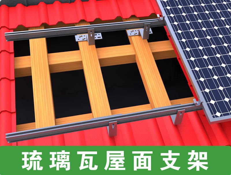 琉璃瓦屋顶支架