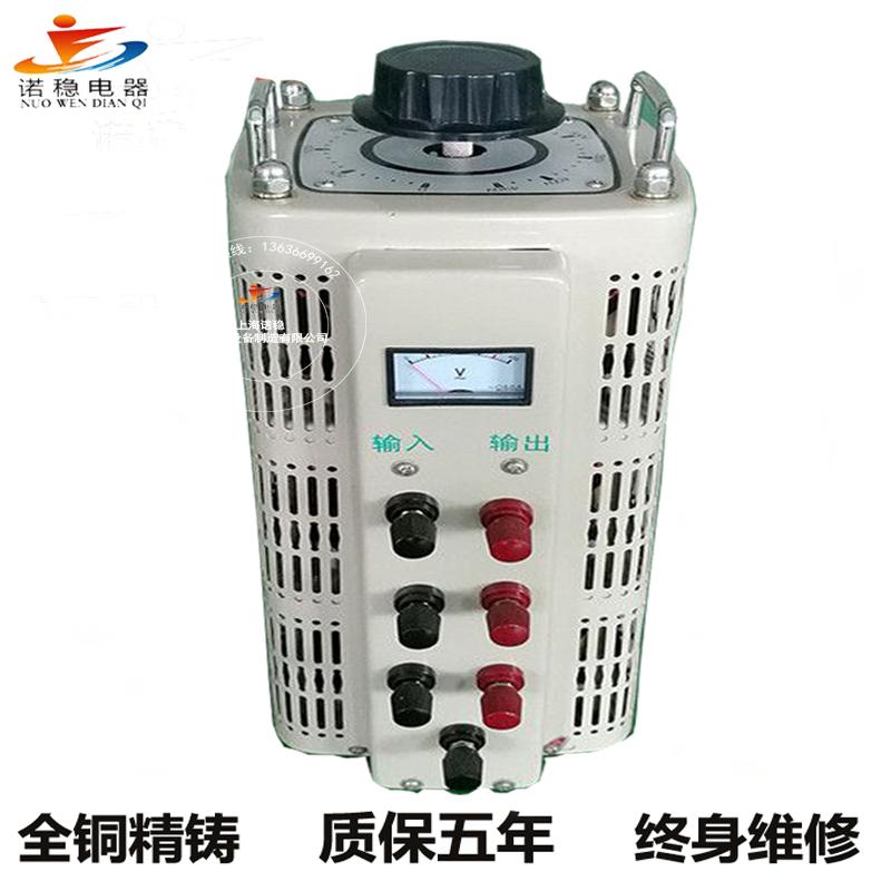 三相打仗式调压器0-430V