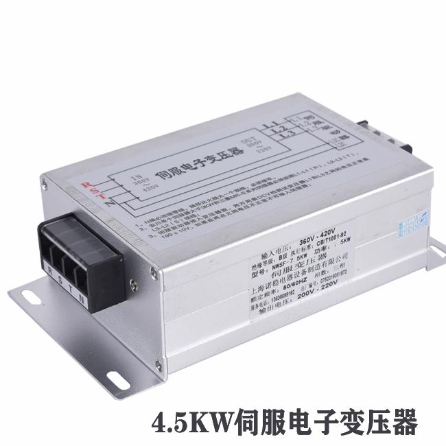 三相智能伺服变压器380v/220V