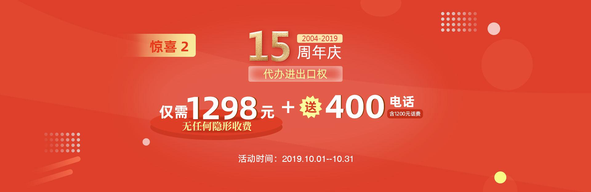 昌意管理咨询(上海)有限公司