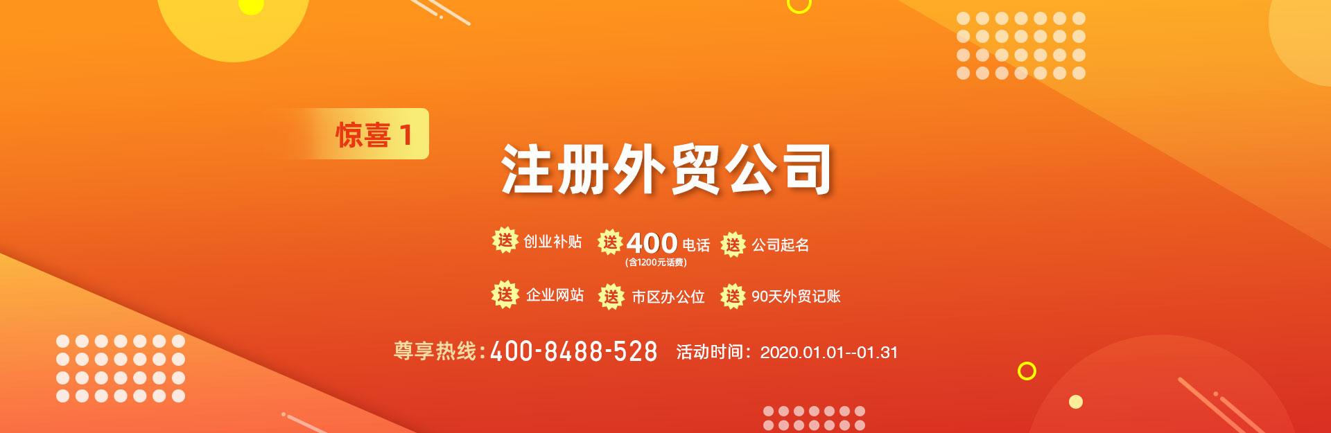 太阳娱乐官网
