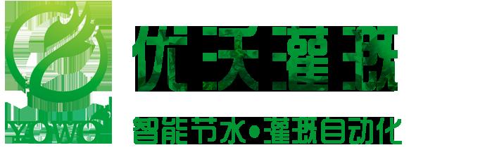 抖阴app官网免费下载灌溉