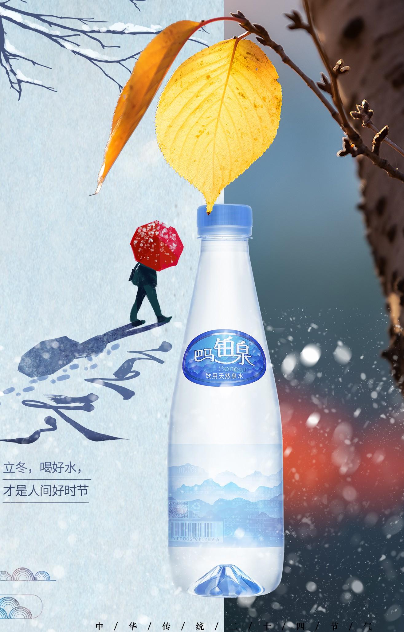 立冬,喝好水。才是人间好时节