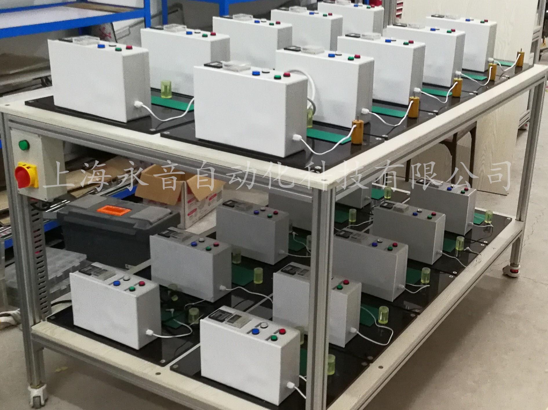 20工位電性能疲勞測試臺