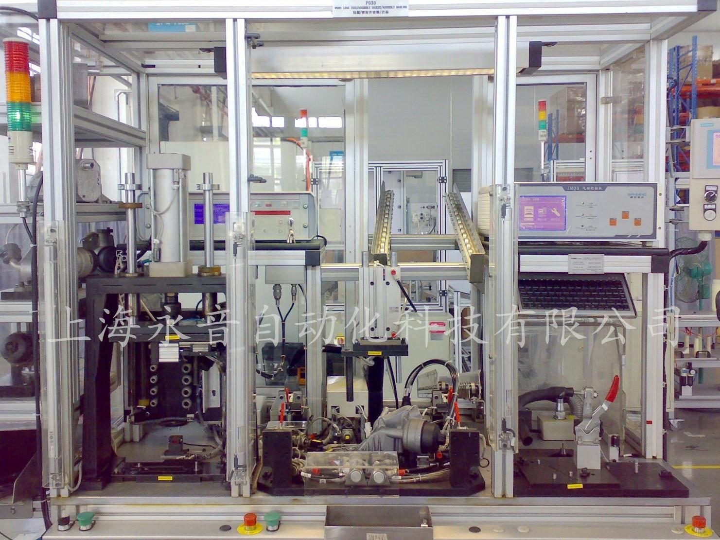 氣密檢測+裝配+打標多工位自動設備