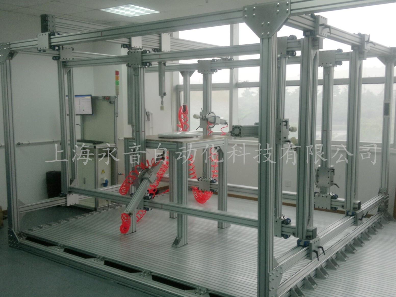 8工位物理多功能綜合測試臺