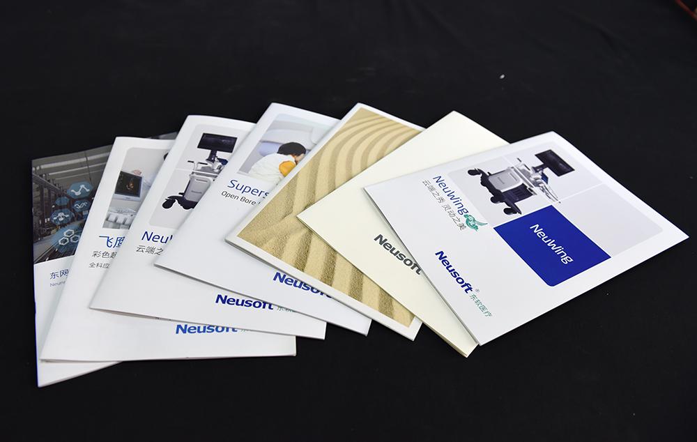 折页样本印刷垂直交叉折技术