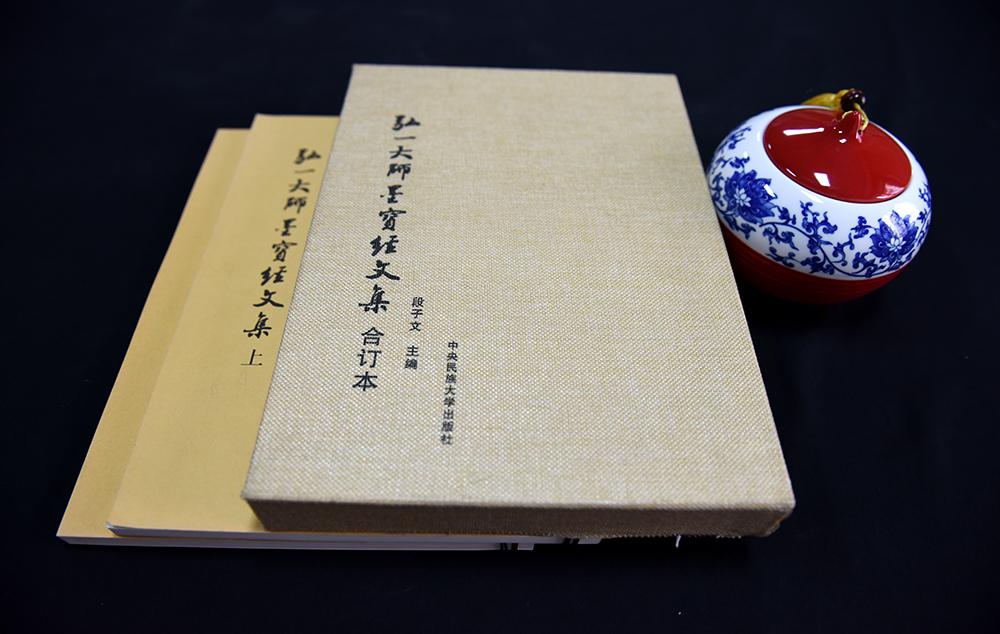 精装书沈阳画册印刷