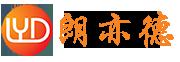 江苏朗亦德标签科技有限公司