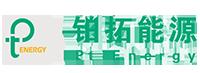 上海铂拓能源科技有限公司