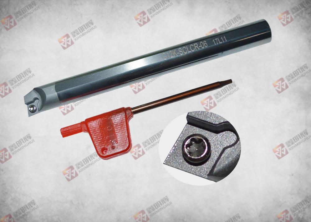 钨钢抗震刀杆C12K-SCLCR-06