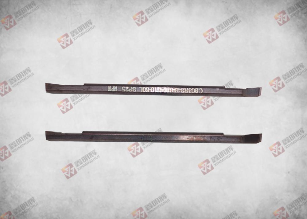 双头钨钢小径镗刀CB03RS-B-010-H10-60L