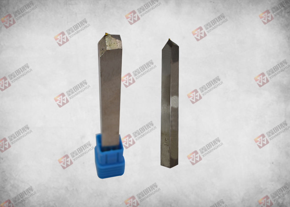 单晶切槽刀10*10*100L*W0.5*H1.0 ND