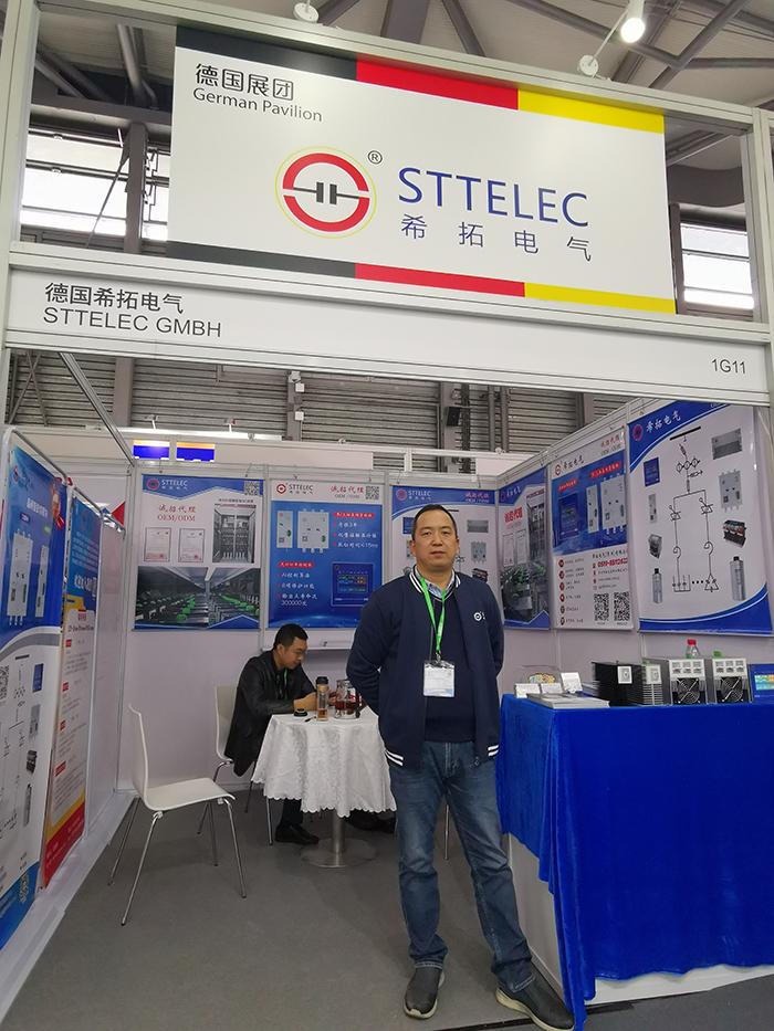 国际电力电工展