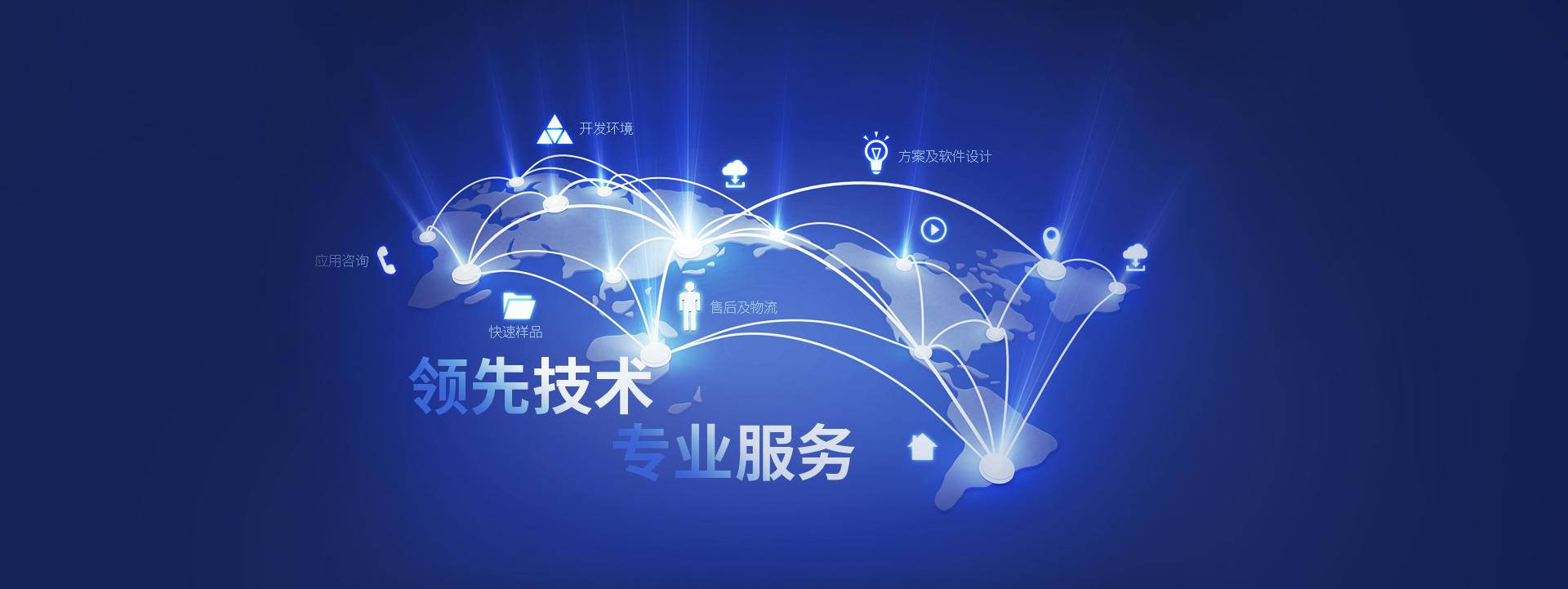 深圳市晶骉科技有限公司