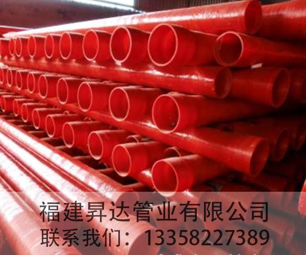 玻璃钢电缆保护套管