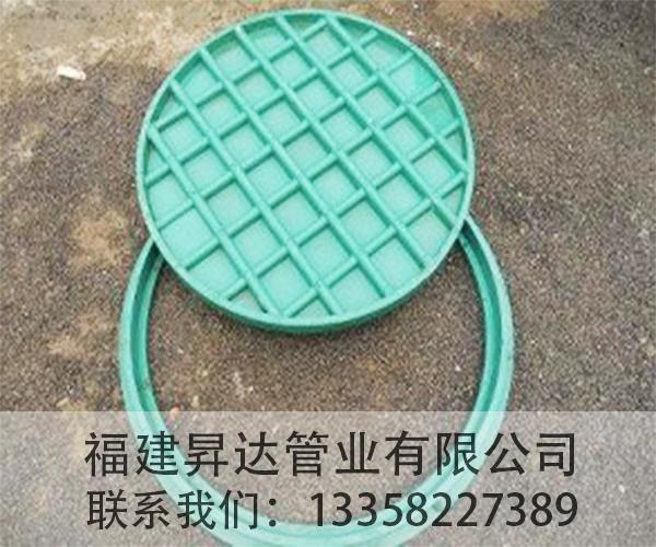 环氧树脂复合井盖