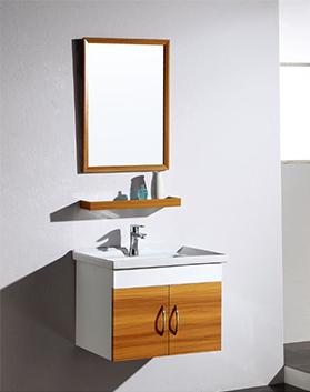 BX-2710不锈钢浴室柜