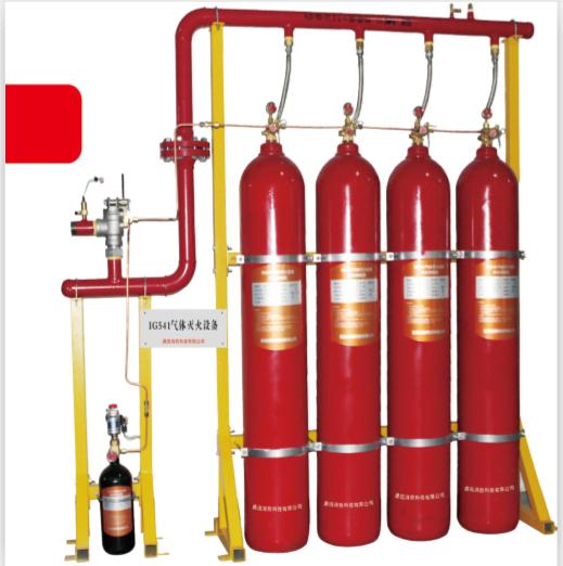 IG541 fire extinguishing system