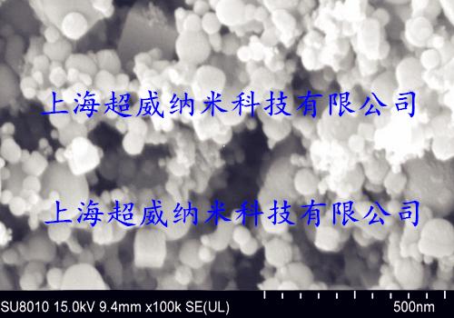 球形纳米氮化钛电镜图谱