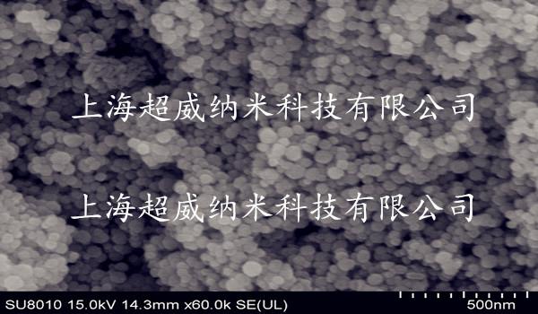 纳米ITO粉电镜图谱