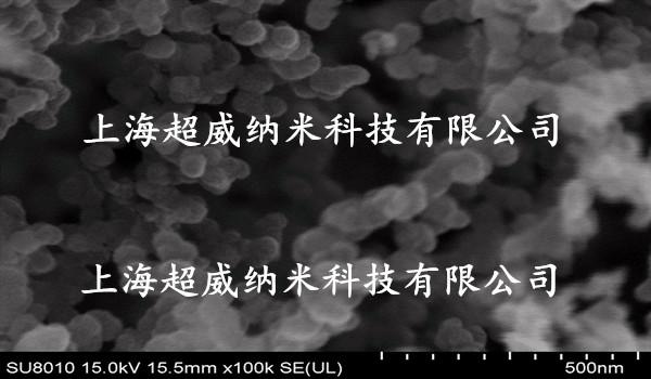 纳米氧化锡锑粉ATO电镜图谱