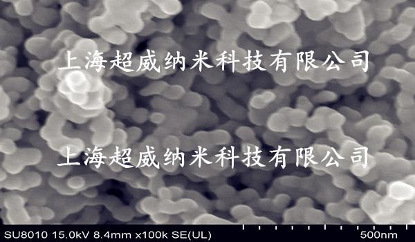 纳米氧化铜CuO粉电镜图镨