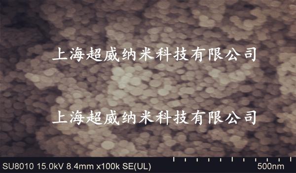 纳米硅粉Si电镜图谱