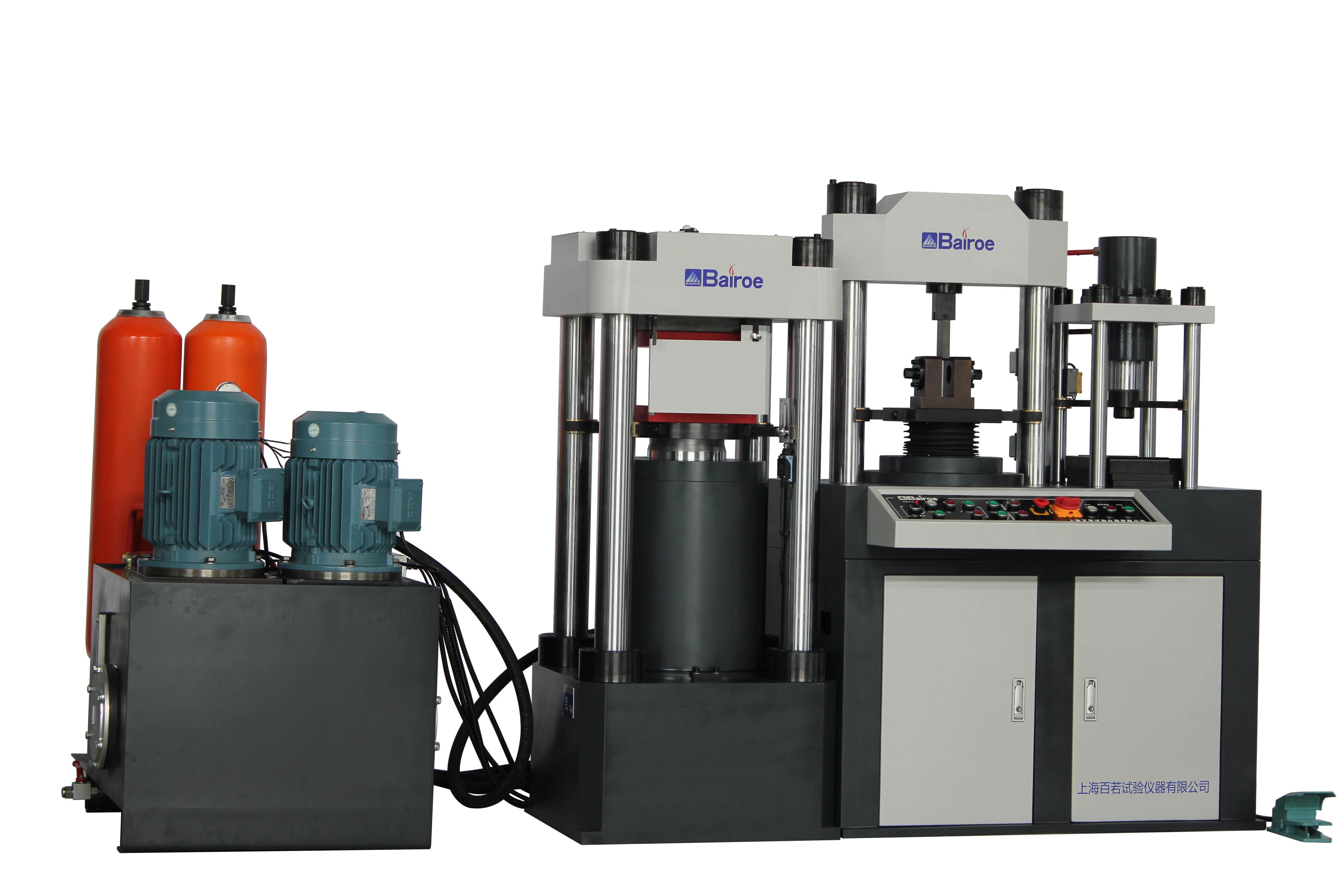 DJ-2000 三工位快速平剪顶锻试验机
