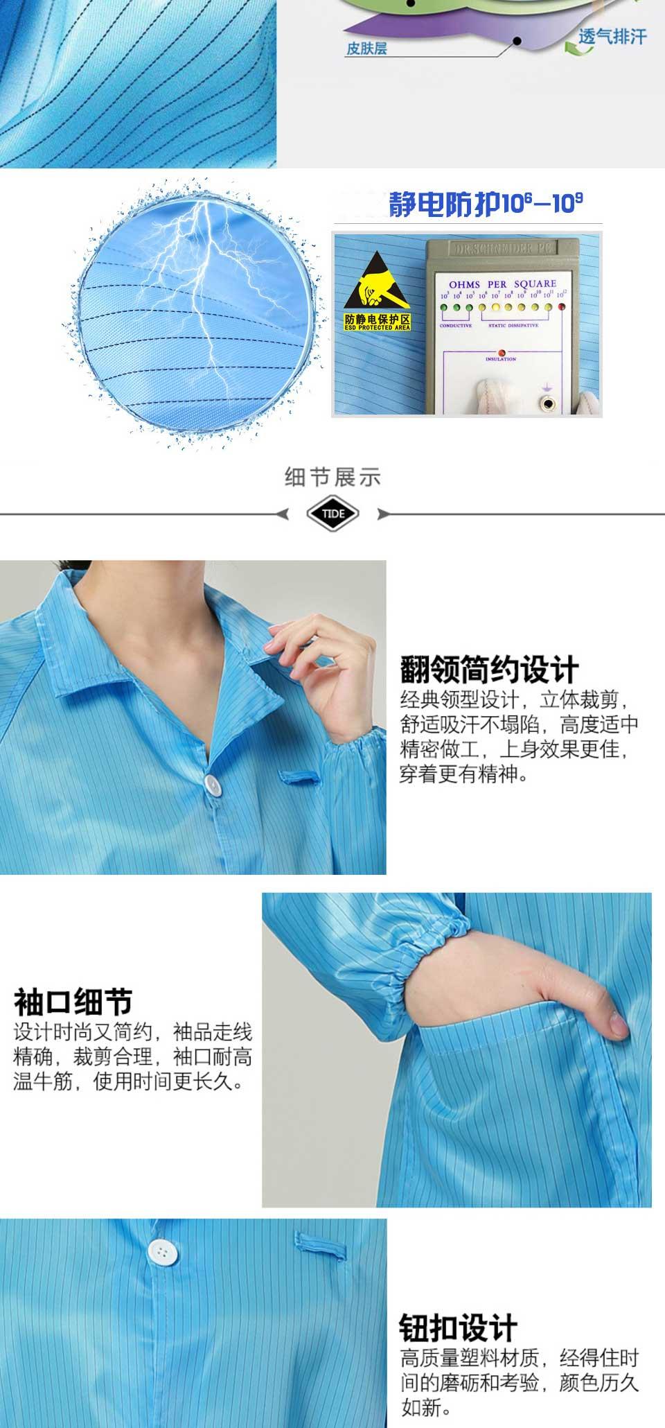 防静电绸条纹大褂服细节图