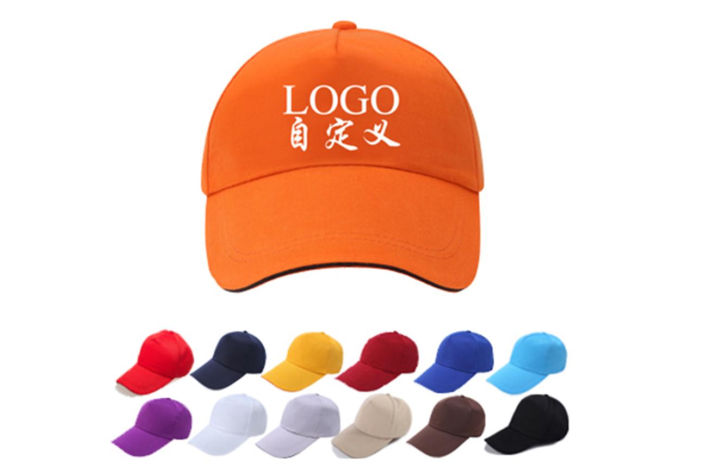 5瓣式鸭舌帽 定做纯色广告帽