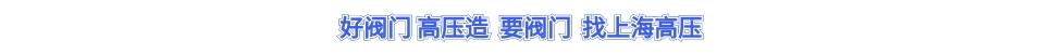 上海乐鱼体育平台安全(团体)无限公司