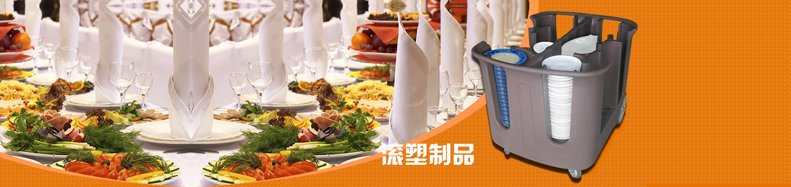 上海塑创源环保科技有限163足球指数网