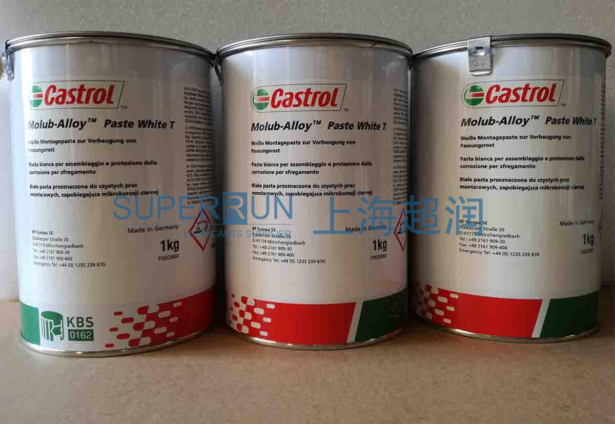 Castrol optimol paste white t spray 嘉实多固体光滑剂