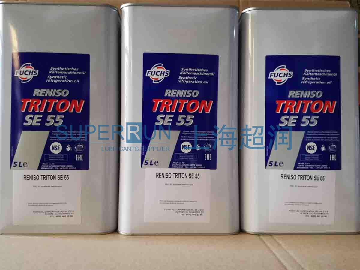 FUCHS Anticorit  cpx  3373防锈剂