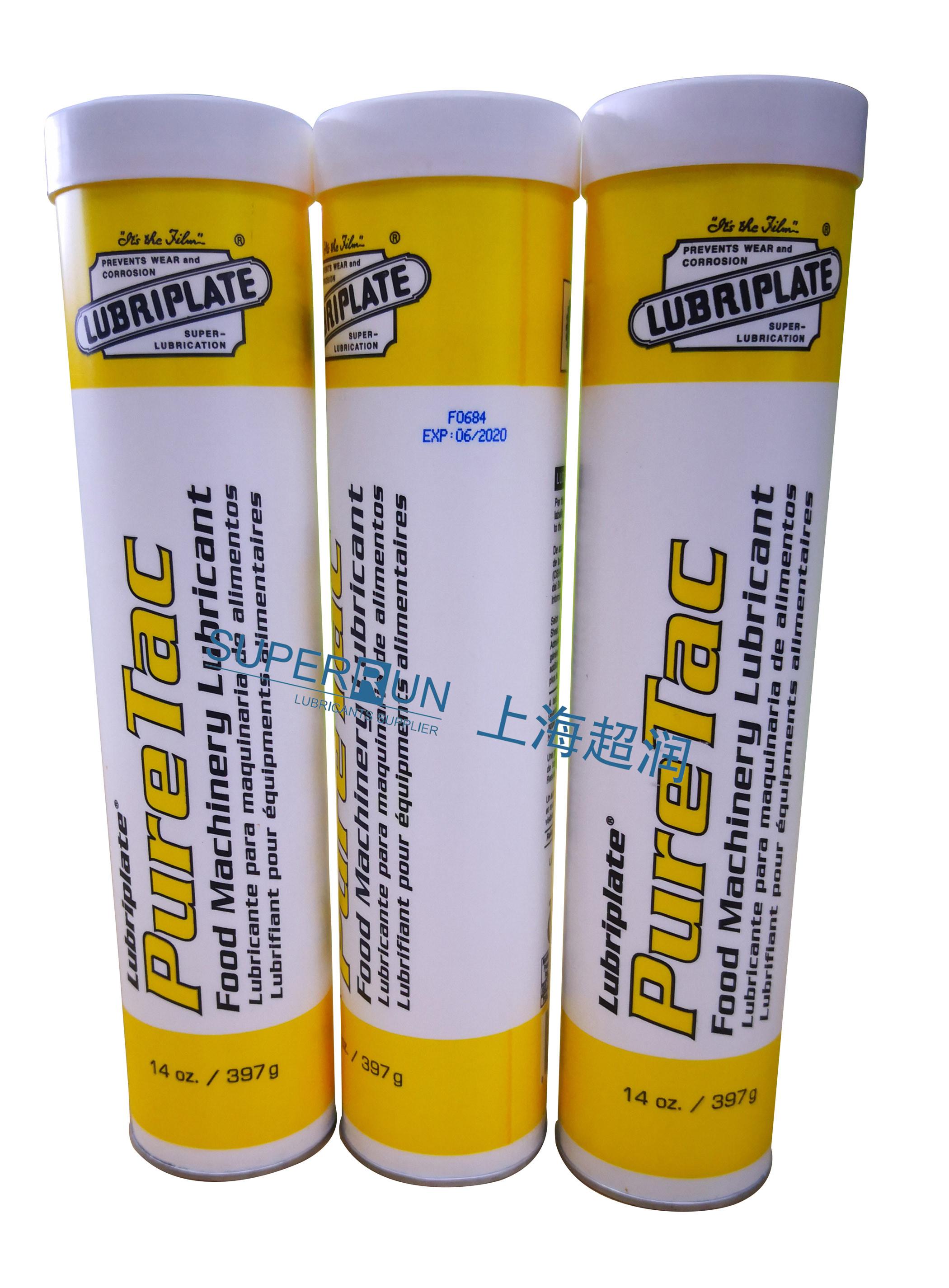 lubriplate puretac food machinery lubricant