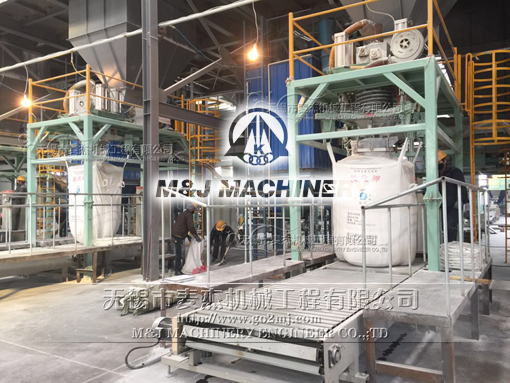 jumbo bag filling machine, jumbo bag filling system, jumbo bag filling station, jumbo bag packing machine for sale, jumbo bag packaging equipment manufacturer