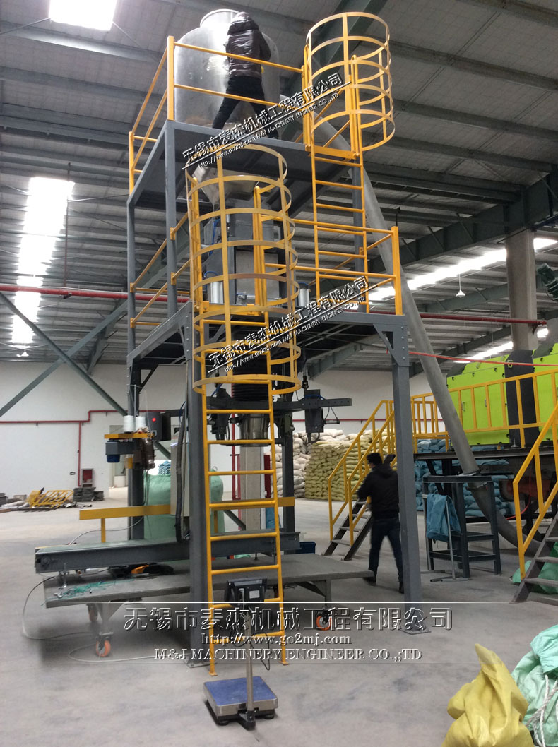 jumbo bag packing machine for plastic pellets,plastic granules packing machine, rubber granules packaging machine,filler masterbatch bagging equipment