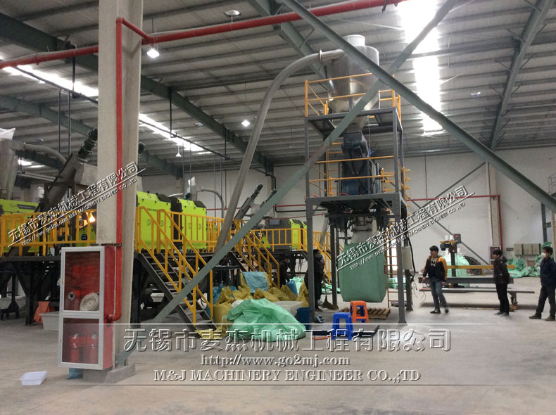 High speed jumbo bag filling machine for plastic pellets in South Korea