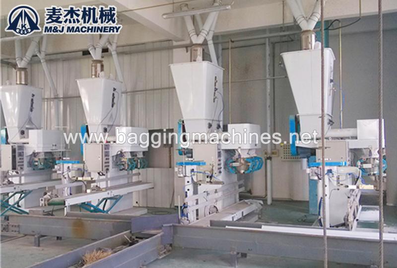 flour packaging machine, flour bagging machine, flour packaging equipment, packing machine for flour, flour packaging machine price