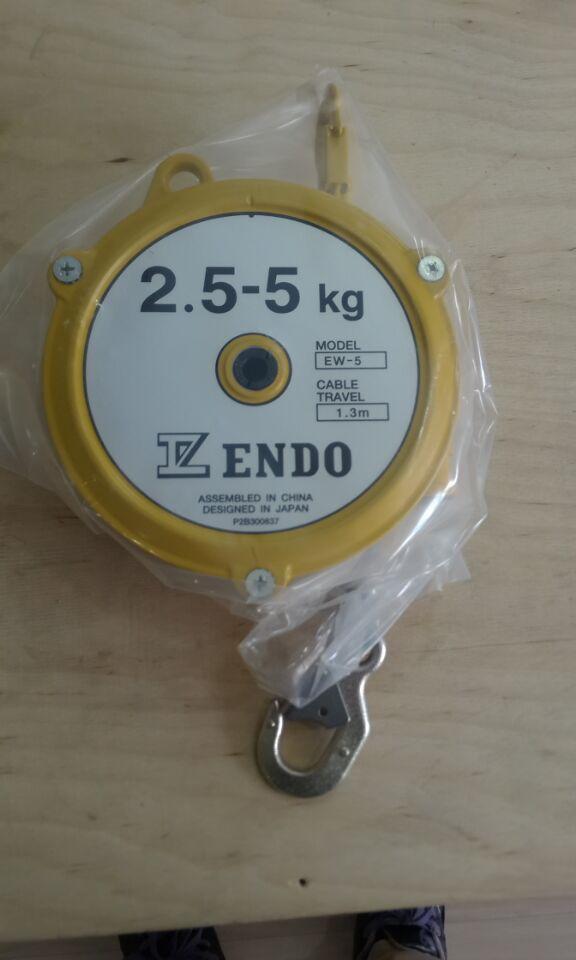 ENDO弹簧平衡器