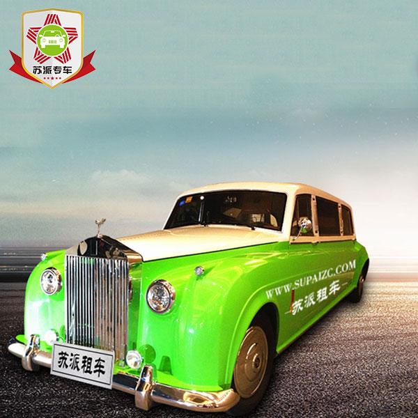 Green Rolls Royce Silver Cloud