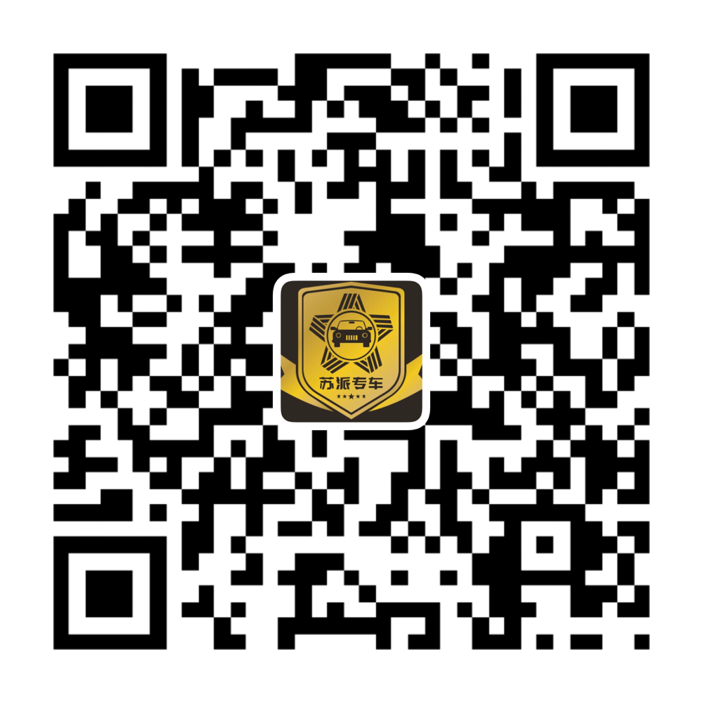 WeChat attention