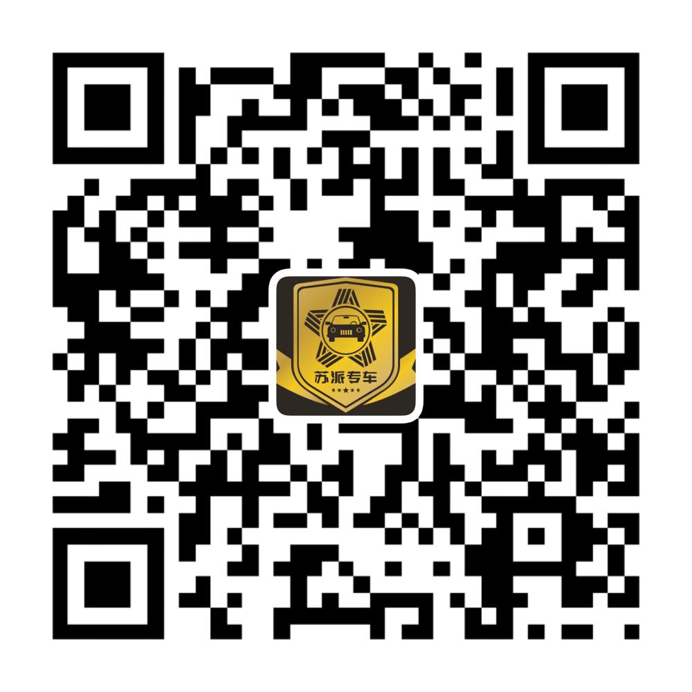 WeChat attention